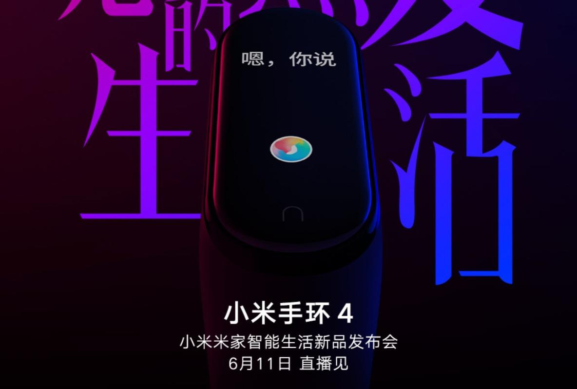 Xiaomi Mi Band 4 Teaser Header