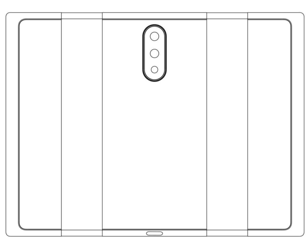Xiaomi Falt Patent